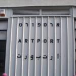 Workshops und Präsentationen des gemeinsamen Projekts der Städtepartnerschaft Berlin Pankow/Ashkelon ARTCAMP in Tel/Aviv im Art Port